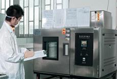 焊料可靠性测试沿用日本JIS及 IPC标准与方法