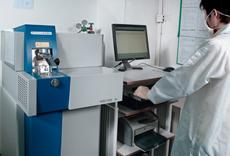 德国进口激光光谱仪(SPECTRO MAXX)成份精确分析以及ROHS符合性